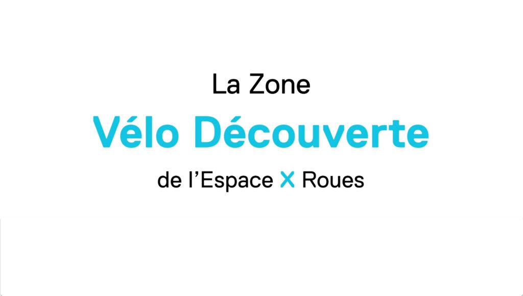 Zone Vélo Découverte | Atmosphäre